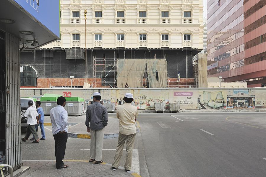 Abu Dhabi 2012, Al Danah