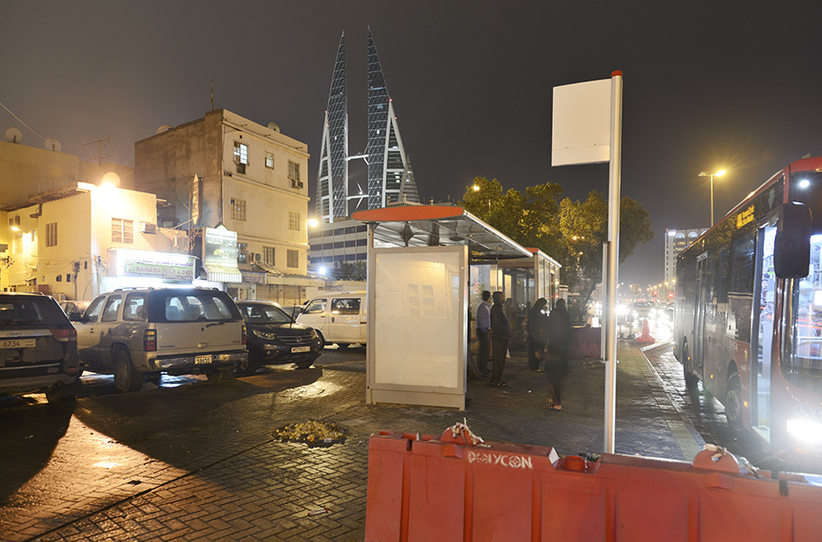 Manama 2017, Palace Avenue